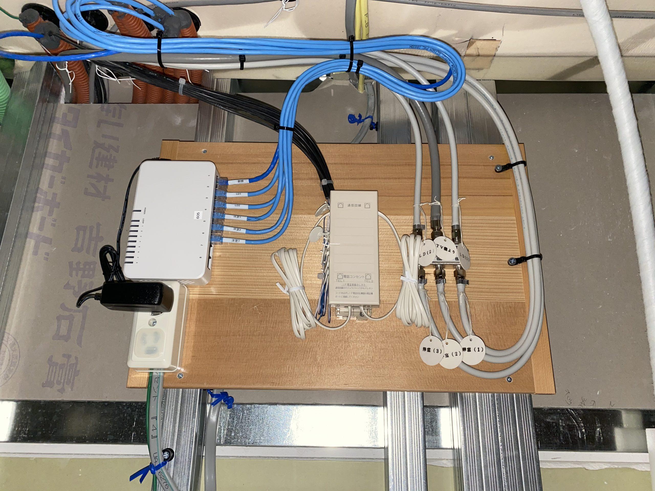 電話、テレビ、LAN施工例